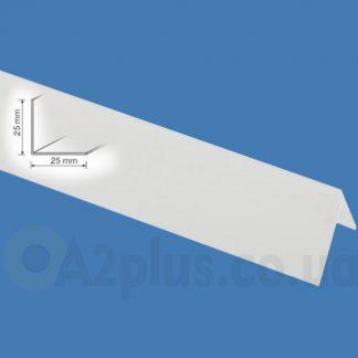 Пластиковый уголок для откосов 25х25 мм , 2,75 м| низкая цена в Киеве | интернет-магазин А2+