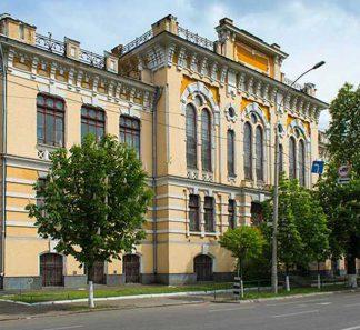 Пример рустованных фасадов в Киеве. Строительные профили и уголки в интернет-магазине А2+-3