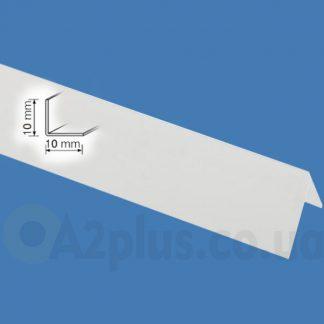 Уголок пластиковый декоративный белый 10х10 мм , 2,75 м| низкая цена в Киеве | интернет-магазин А2+