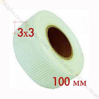 Лента-серпянка 100 мм | низкая цена в Киеве | интернет-магазин А2+